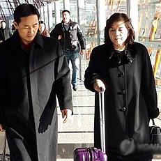 베이징공항에 도착한 최선희
