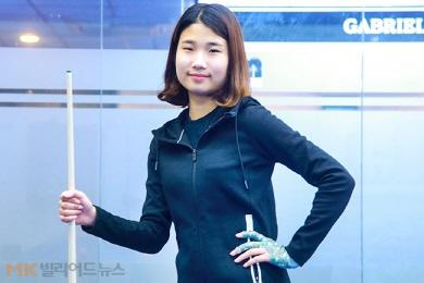 """'女3쿠션 샛별' 용현지 """"올핸 국내 10위권 진입 목표"""""""