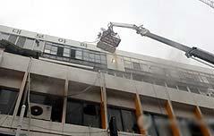 대구 7층 건물 목욕탕 화재로 사상자 발생