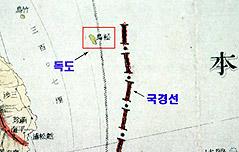 1일본 군사지도의 증언 독도는 한국의 영토