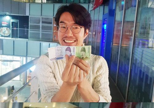 """송영규, '극한직업' 흥행 돌풍 감사 인증샷…""""함께 .."""