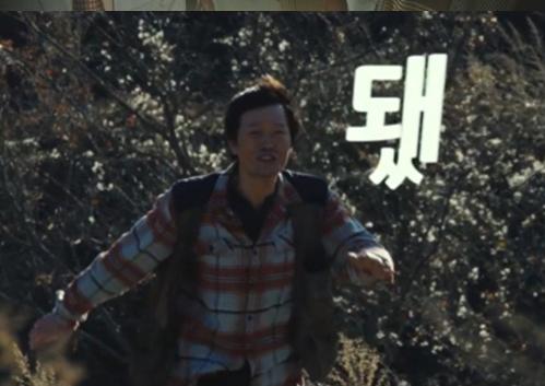 '기묘한 가족', 코믹 엑기스 장면 공개…예측불가 웃..
