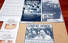 서경덕 뉴욕타임스에 日위안부 반론 재반박
