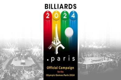 당구, 2024파리올림픽 정식종목 채택 무산