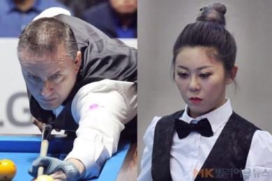 쿠드롱 김가영 출전하는 '월드 팀 트로피'
