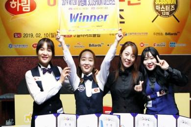 이유주 1년3개월만 서울당구연맹 평가전 우승