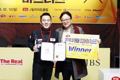 조재호, 올해 첫 서울연맹3쿠션평가전 우승
