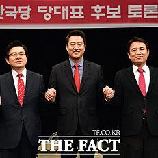 자유한국당 대표 후보 토론회