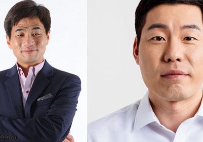 손경원·김서원, WS엔터테인먼트와 전속계약 체결(공식)
