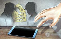 스마트폰 훔쳐 4천만원 인출한 고교생들