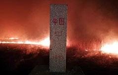 러시아 극동 산불 中 지린성 쪽으로 번져