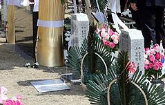황교안 천안함 참배 文화환 명판 땅바닥에