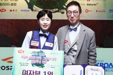 '女3쿠션' 김세연, 스롱피아비 꺾고 첫 우승