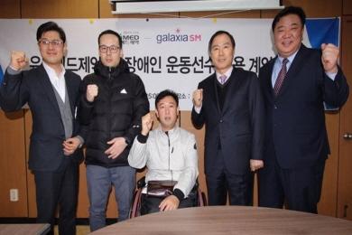 유니메드제약 '휠체어당구선수' 홍길표씨 채용