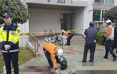 진주 아파트서 방화·흉기난동로 5명 사망