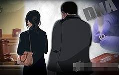 고교생때 여성 성폭행한30대 18년만에 검거