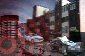 화롄서 규모 6.1 지진으로 대만 전역 흔들