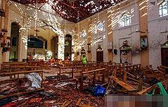 스리랑카 부활절 교회 테러로 228명 사망