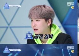 아이즈원·이홍기 출연 '프로듀스 X 101 더 비기닝',..
