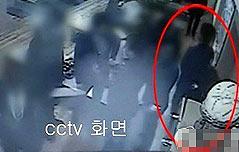 곰탕집 성추행 사건 2심서 집행유예 판결