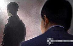 미성년 동성 제자 성폭행 성악가 징역 6년