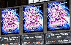 어벤저스 4 흥행에 달라진 극장가의 모습