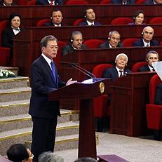 文, 우즈베키스탄 의회에서 연설