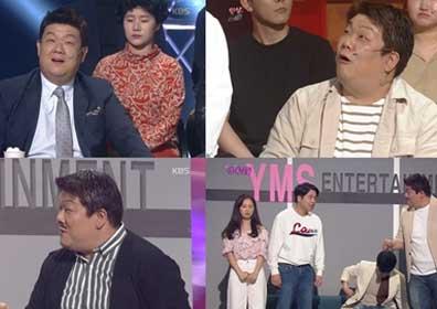 유민상, 유행어→먹방까지…'개콘' 터줏대감의 활약상..