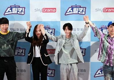"""""""남다른 짜릿함""""…'스릴킹' 김수로→윤소희, 英서 .."""