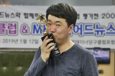 '9연승' 지재용 '콘테이너클럽‧MK빌리어드배 3쿠션' 우승