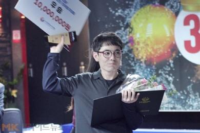 '우승상금 1000만원' 동호인3쿠션대회 또 열린다