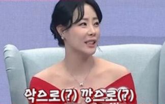 """채영인, 우울증 재조명<br> """"연예계 떠나고 싶었다"""""""