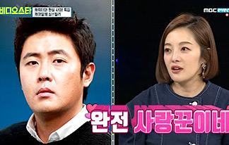 """황보라 """"하정우 동생 차현우와 7년째 열애…결혼할 것"""""""