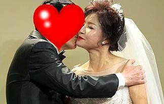 72세 미나母, 재혼 발표…94세 시어머니 `시월드` 입성
