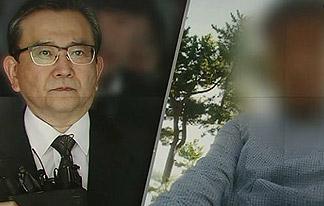 `김학의 접대` 사업가 아들,<br> 유명 밴드 보컬