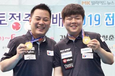 막강 '조-조'(조재호-조명우)팀 전국3쿠션 복식 우승