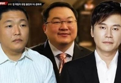 YG 양현석, 조 로우 성 접대 의혹→싸이·황하나·정마..