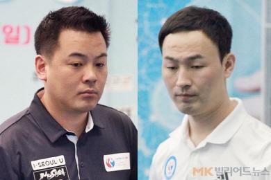 조재호-최완영 전국당구대회 3쿠션 우승 놓고 맞대결
