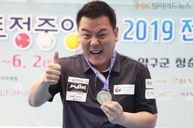 `국내 3쿠션 1위` 조재호 국토정중앙배 개인전 석권...2관왕