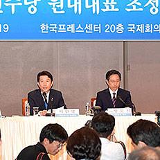 """이인영 """"공존의 정치 이뤄야…"""""""