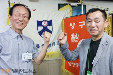 '100년 라이벌' 양정-배재高 우정의 큐 대결…배재 웃다