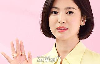 송혜교, 올해 초 신혼집 떠나<br> `한남동 새집 마련`