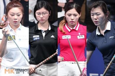 김가영-이미래-서한솔-이지연 LPBA 8강 대결