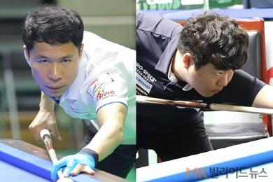 허정한-조명우 '전국당구대회 3쿠션' 결승서 맞대결