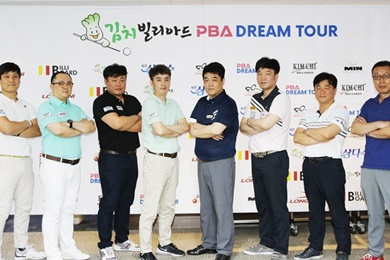 정재권-서대현 박흥식-함명수 'PBA드림투어' 8강 대결
