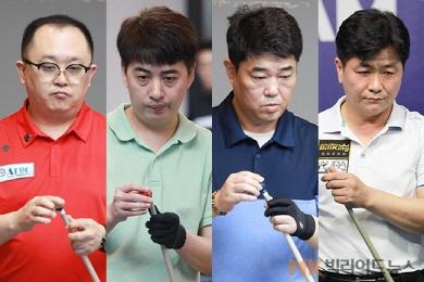 서대현-김기혁 박덕영-박흥식 'PBA드림투어' 4강 압축