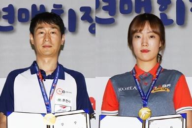 이호영‧노연지 전국 3쿠션 동호인 男女 '최강'
