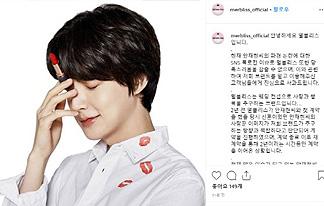 """멀블리스, 안재현 광고 중단 """"파경 폭로전에 당혹"""""""