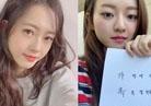 정우성→염정아, 재치X센스 가득 추석맞이 각양각색 'N행시' 공개