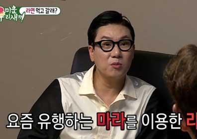 이상민 카피논란, NCT천러 '천러라면' 재해석 아닌 그..